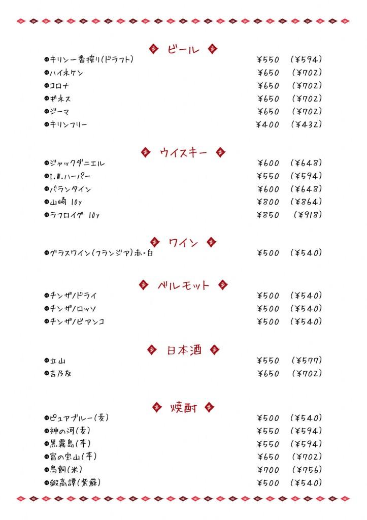 1404-b-toyama-05