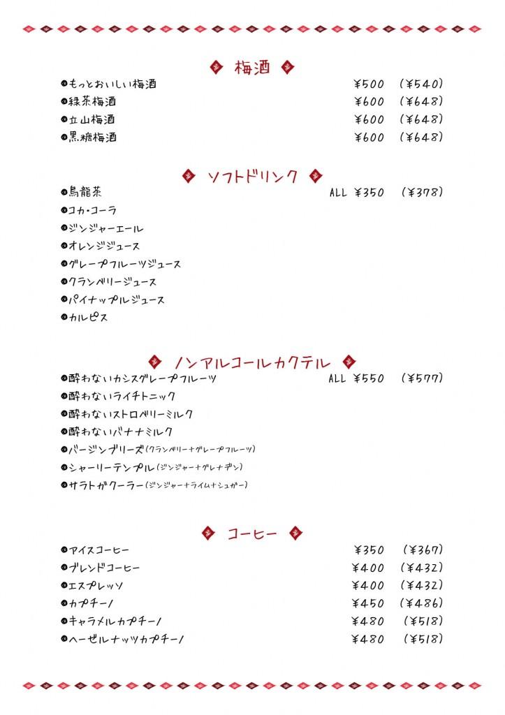1404-b-toyama-06